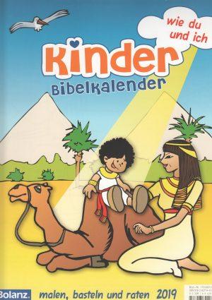 Kinderbibelwandkalender 2019 (vergriffen)