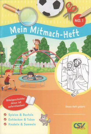 Mein Mitmach Heft No 1 300x439 - Mein Mitmachheft No. 1