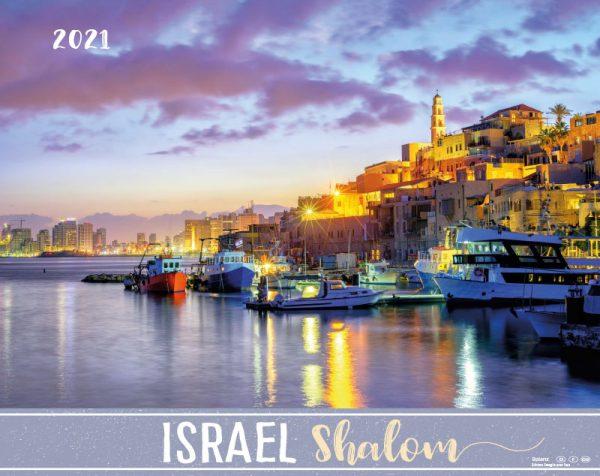 179603021 13 600x476 - Israel Shalom 2021 Wandkalender