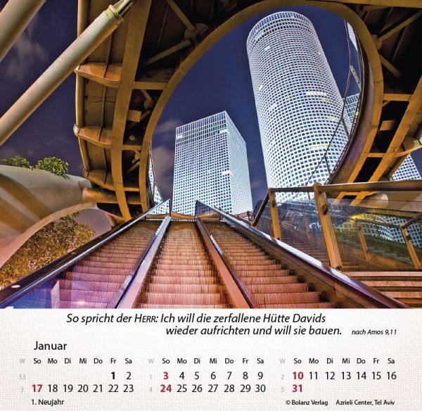 179658021 01 600x584 - Israel Shalom 2021 Tischkalender