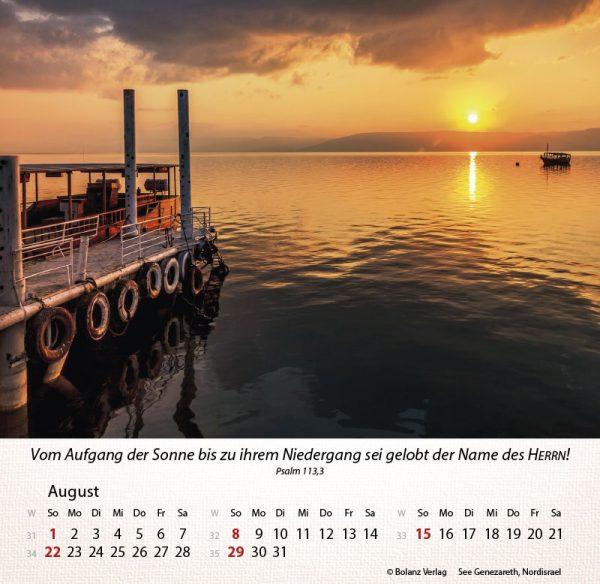 179658021 08 600x584 - Israel Shalom 2021 Tischkalender